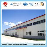 鉄骨フレームStructure Construction Buildings Company