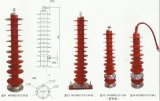 Limitatore di tensione polimerico ad alta tensione dell'impulso della Cina (YH10W-24) - limitatore di tensione della Cina, parascintille dell'impulso