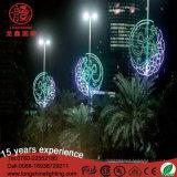 A conduit le Ramadan mubarak Eid Motif décoratif de lumière pour l'extérieur
