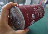 販売のための粉乳の充填機