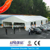 普及した展覧会のテント