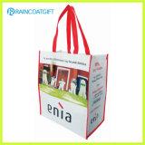 再使用可能で環境に優しい昇進の薄板にされたPPによって編まれるショッピング・バッグ