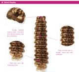 brasilianisches Jungfrau-gerades Haar-Extensions-Licht Yaki Jungfrau-Haar-Bündel Gstar italienische Yaki des Grad-7A spinnende einschlaglieferung 1PCS frei