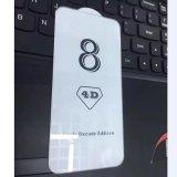iPhone8緩和されたガラススクリーンの保護装置のための4Dガラススクリーン