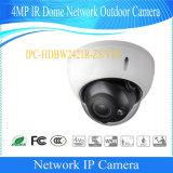Videocamera di sicurezza del IP della rete di sorveglianza della cupola di Dahua 4MP IR (IPC-HDBW2421R-ZS)