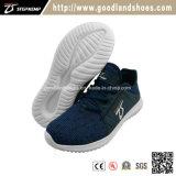 حارّ يبيع جار راحة أحذية مع [فكتوري بريس] 16015