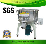 Sj100 모형 색깔 믹서 기계