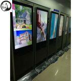 32 Spieler des Zoll-Fußboden-stehender Netz-Ad/Advertizing, Kiosk (Android, Kern 1.6G des Vierradantriebwagens RK3188)