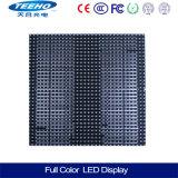 Hot Sale à contraste élevé de HD plein écran LED de plein air de couleur des murs à LED