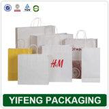 Papier de haute qualité un sac de shopping (FJ-093)