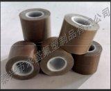 Nitto PTFE Brown Adhesive Tape