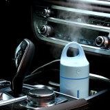 Humidificador mágico portátil do copo usado no carro/humidificador Home/do escritório ar