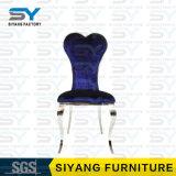 Стул столовой стула банкета мебели нержавеющей стали голубой