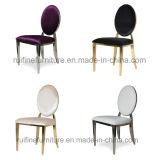 Foshan 의자를 식사하는 현대 스테인리스 로즈 금 크롬 타원형 뒤 우단