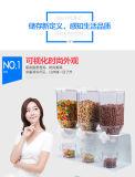 Caixa de armazenamento seca do alimento do distribuidor do cereal do recipiente do metal