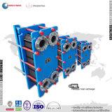 공장 공급 Phe 넓은 교류 판형열 교환기, 기름 냉각기 열교환기