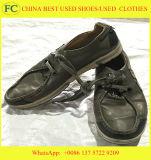 大きいサイズおよび最もよいQualtiyの安く卸し売り使用されたスポーツの靴(FCD-002)