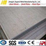 E420-E690 Plate-forme offshore de haute qualité d'acier spécial