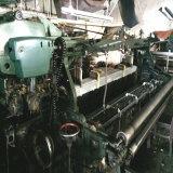Используемая хорошим состоянием китайская тень Dobby Rapier Ga747 -230cm