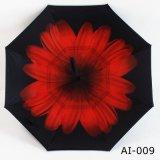 [أم] طبعة [إينسد-ووت] [أوبسد-دوون] [ك] مقبض سيدة عكس يعكس مظلة ترويجيّ