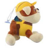ICTIは製造業者犬の動物によって詰められたプラシ天の美しいおもちゃを証明した