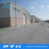 Projet de structure en acier préfabriqués à Bahreïn Warehouse