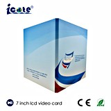 videobroschüre wird der Videokarte-7inch für förderndes Geschenk-Einladungs-/Bekanntmachenetc. verwendet
