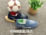 Новый стиль Жан дети обувь детей Vulcanized обувь всего продажи детского обувь