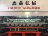 Feuilles de papier profonde machine à gaufrer