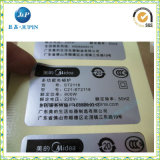 Láser de papel adhesivo de etiqueta privada de etiquetas electrónicas de estantería (JP-S089)