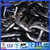 12.5mm-162mm Espárrago de grado 3 Link Cable de la cadena de ancla