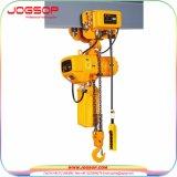 2 Tonnen-elektrische Kettenhebevorrichtung mit elektrischer Einschienenbahn-Laufkatze