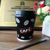 Устранимые изготовленный на заказ кофейные чашки стены 12oz пульсации двойника логоса бумажные с крышками