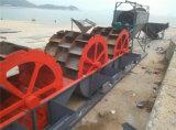La arena de playa de la máquina de limpieza, lavado de arena
