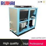 Capacidade refrigerando de refrigeração ar 1315kcal/H do refrigerador 1.5kw/0.4ton da alta qualidade 1/2HP para o laboratório que processa o refrigerador industrial do campo