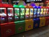 두 배 사탕 현상 게임 기계 선물 기계 전자 장난감 선물 게임 기계