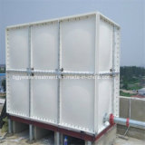 Бак для хранения воды качества и обслуживания клиента первый FRP