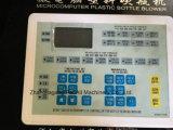 0.2L -1.5L 3 Kammer-Haustier-Plastikwasser-Blasformverfahren-Maschine mit Cer