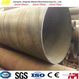 Труба спирали надувательства трубы API 5L горячей сваренная сталью для жидкой трубы