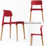 다채로운 가정 의자 가구 싼 의자