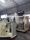 Bainha em PVC máquina de sopro de filme