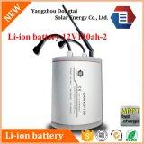 batería recargable del Li-ion solar del litio de 12V 130ah con el PCM