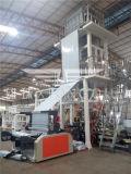 1700mm明白な袋のフィルムの吹く機械