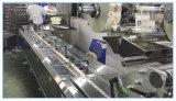 Высокий стандарт Feeeding пластину упаковочные машины применяются для Шоколад