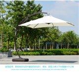 Напольный изготовленный на заказ рекламируя зонтик Sun пляжа сада телескопичный