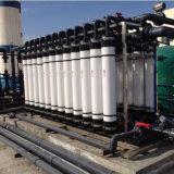 물 치료를 위한 Reno 초미세여과법(UF) 시스템