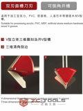 type de 3D V couteau de forme de v de coupeur de fente de coupeur (morceaux de couteau EM3DV) V