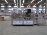 8000b/H水洗浄、1台の機械に付き3台をキャップする詰物