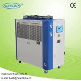 3HP - Refrigerador de agua industrial de tipo pequeño de 5 HP de refrigeración por aire