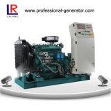 Générateur d'urgence maritime agréé CCS